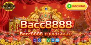 bacc8888
